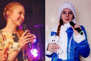 Ведущая на новогодний корпоратив Киев